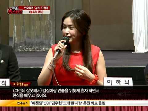 Korea's first 'kimchi' drama 'immortalized': Immortal Classic