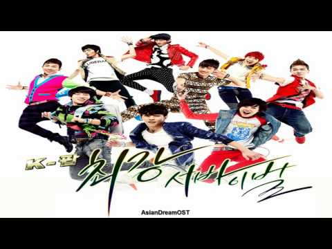 OST - MBLAQ (G.O & Mir) - 알고 있었어: K-POP Extreme Survival