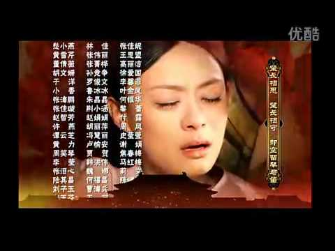 Ending Theme Song: The Legend of Zhen Huan(Completed)