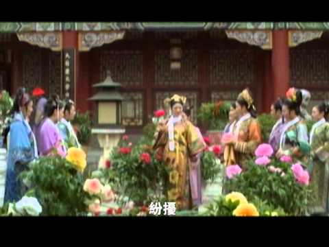 Short Trailer (2): The Legend of Zhen Huan(Completed)