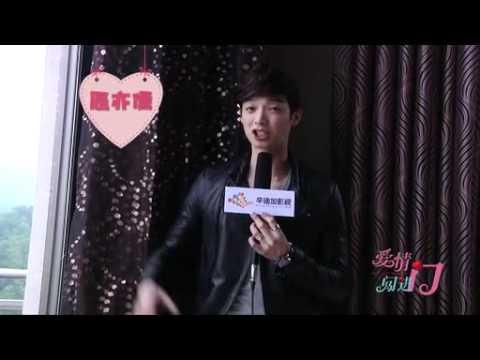 Calvin Chen's Fan Message: When Love Walked In