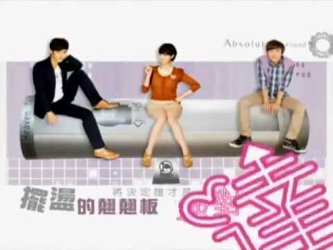 Absolute Boyfriend Trailer 6 - Character Introduction: Absolute Boyfriend