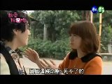 I Love You So Much Episode 10 (Part 1)