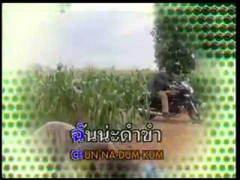 Dum Khum MV: Dum Khum