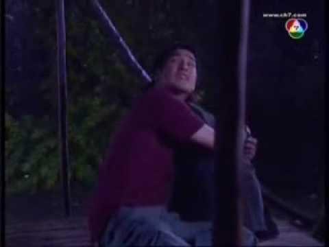 Romantic scene: Dum Khum