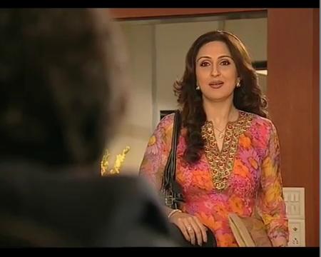 Ghar Ki Baat Hai Episode 3