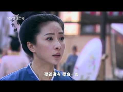 Tang Gong Mei Ren Tian Xia - Beauties of the Tang Palace Episode 18 (Part 1)
