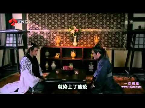 Tang Gong Mei Ren Tian Xia - Beauties of the Tang Palace Episode 19