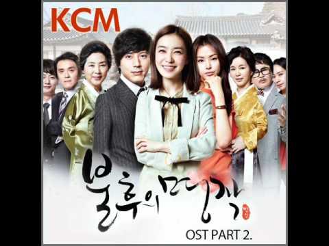 KCM (케이씨엠)  - Bad Person 나쁜 너: Immortal Classic
