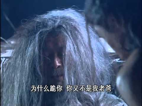 World's Finest (Tian Xia Di Yi) Episode 2 (Part 1)