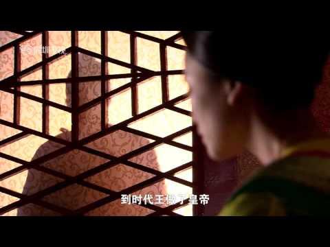 Tang Gong Mei Ren Tian Xia - Beauties of the Tang Palace Episode 21 (Part 1)