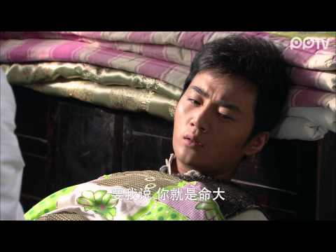 Chinese Traditional Magic Episode 4