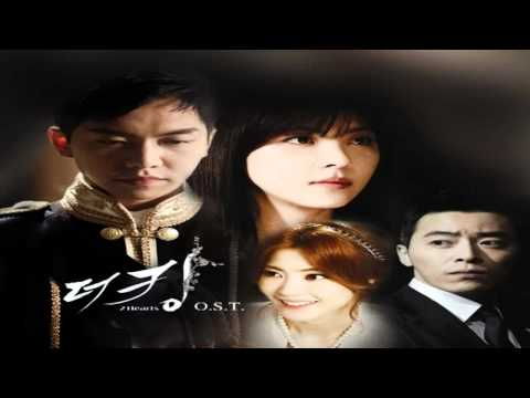 "TK2H OST 3 -""First Love"" by Lee Yoon Ji: The King 2 Hearts"