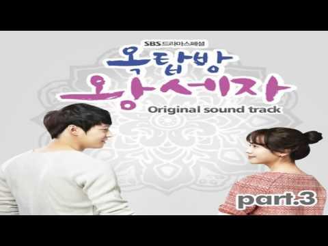 Kilgu Bong-gu - Shine (OST 3): Rooftop Prince