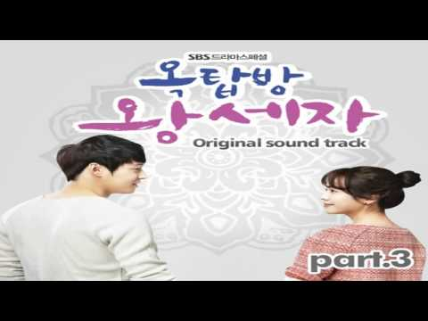 After A Long Time - Jo Eun (OST 3): Rooftop Prince