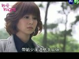 I Love You So Much Episode 14 (Part 1)