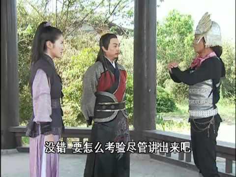 World's Finest (Tian Xia Di Yi) Episode 6 (Part 1)