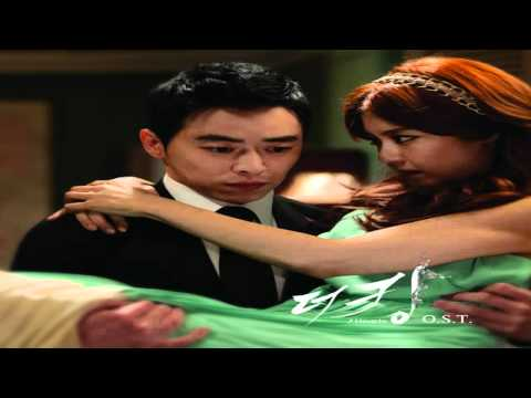 "TK2H OST4 - ""Only you"" by Hyun Seong: The King 2 Hearts"