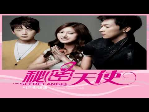 OST-Ryu Hye Rim - I Need You: The Secret Angel