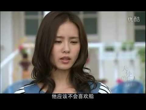 15 Min Trailer: Happiness of an Angel / Tian Shi De Xing Fu