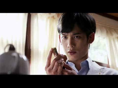 """Bridal Mask/Doll Mask"" Teaser 1: Bridal Mask"