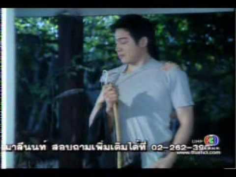 Hardsub Ep 5 (Part 1): Phoo Yai Lee Gab Nang Ma (ผู้ใหญ่ลีกับนางมา)