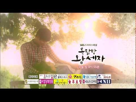 Preview Ep 19: Rooftop Prince