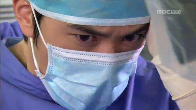 Dr. Jin Episode 1