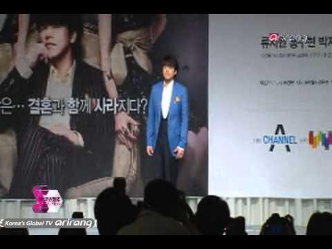 Press conference of 'Goodbye Dear Wife' [Showbiz Korea]: Goodbye Dear Wife