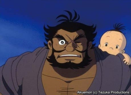 Tezuka Lion Book Series Episode 2: Akuemon