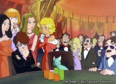 Tezuka Lion Book Series Episode 7: The Green Cat