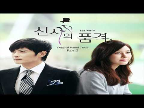 """When I Look At You"" by Kyun Woo - OST 1 Track 6: A Gentleman's Dignity"