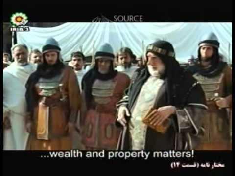 Mokhtarnameh (Life story of Mokhtar) Episode 14: Eng sub 100%