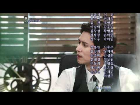 Episode 5 Preview: A Gentleman's Dignity