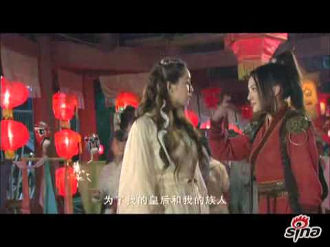 2nd Full Trailer: Xuan Yuan Sword 3 Legend - Rift of the Sky