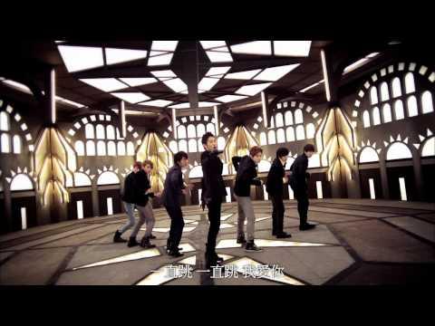 Super Junior M: Perfection