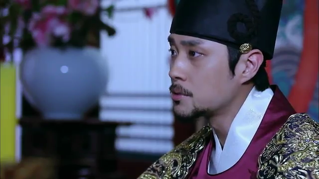 Queen In Hyun's Man Episode 16