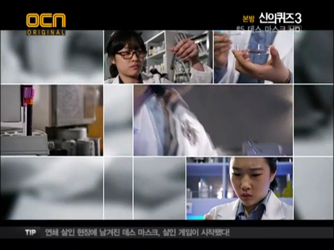 God's Quiz 3 Episode 5