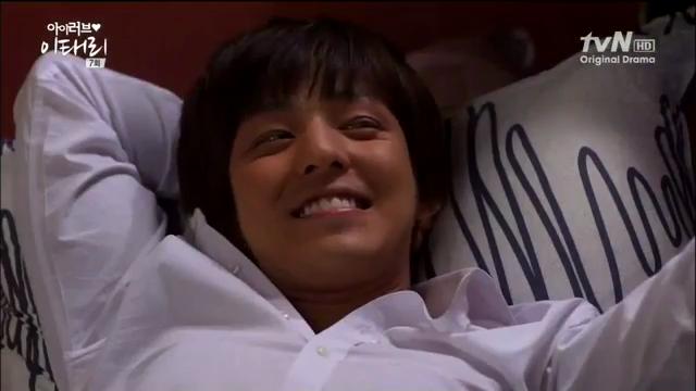 I Love Lee Tae Ri Episode 7