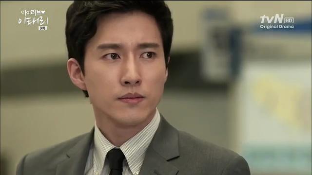 I Love Lee Tae Ri Episode 9