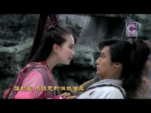 Zhe Yang Ai Le: Xuan Yuan Sword 3 Legend - Rift of the Sky