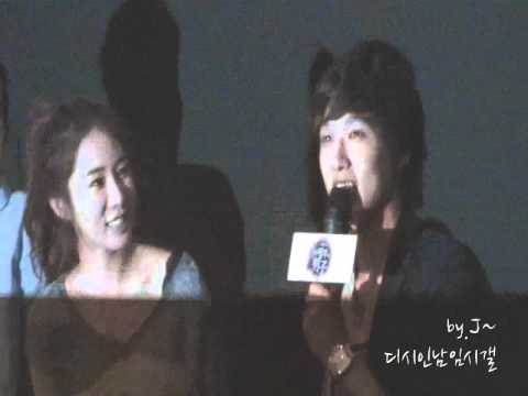 Ji Hyun Woo's Love Confession - Close Up Version: Queen In Hyun's Man