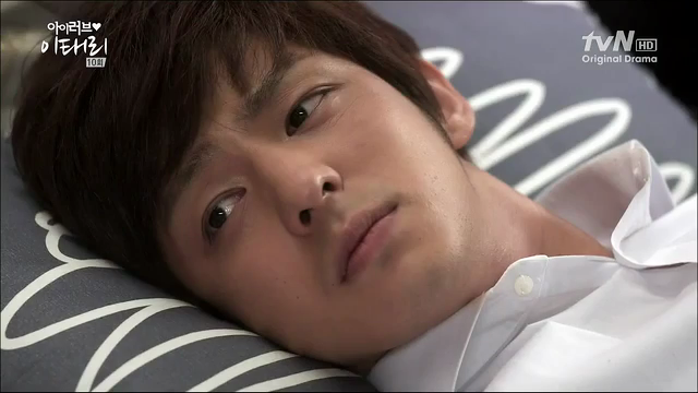 I Love Lee Tae Ri Episode 10