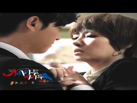 """Like The First Time"" by Kim Tae Hyung (EDEN) - OST Part 5: I Do, I Do"