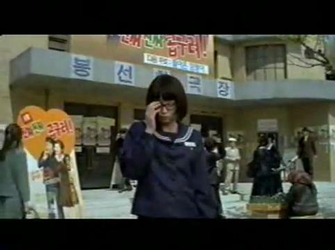 Please Teach Me English trailer1: Please Teach Me English