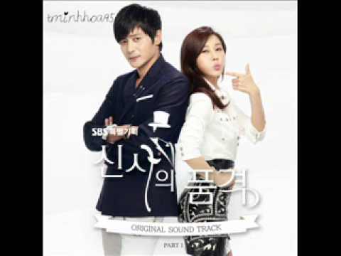 사랑... 어떡하나요 by 양파 (Yangpa) (Inst.) OST 1 Track 11: A Gentleman's Dignity