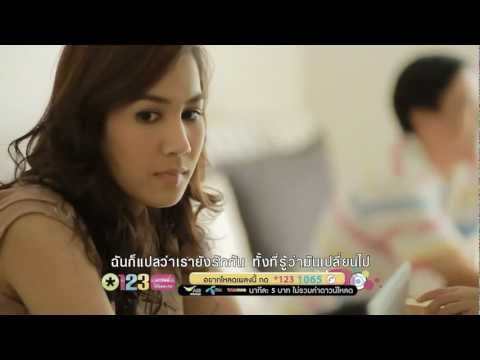 Club Friday Based on True Story by Earn Piyada: Ter Mai Yom Ploi Rue Chan Mai Yom Pai - Lydia (MV-Full Version)