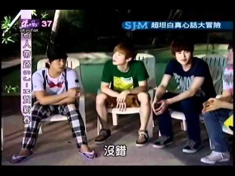 Super Junior M Episode 7: Strange Journey Mission