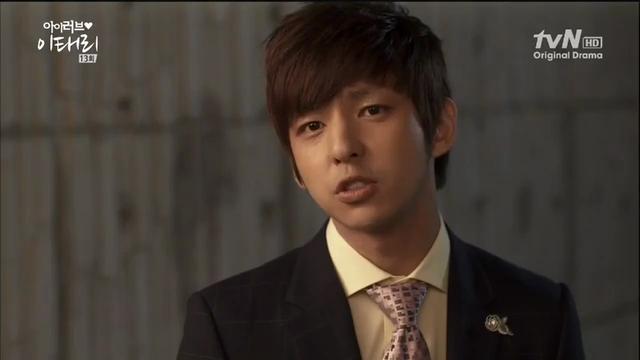 I Love Lee Tae Ri Episode 13