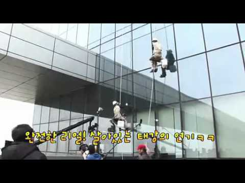 BTS 3 - Jangwoo screams being hung on high: I Do, I Do